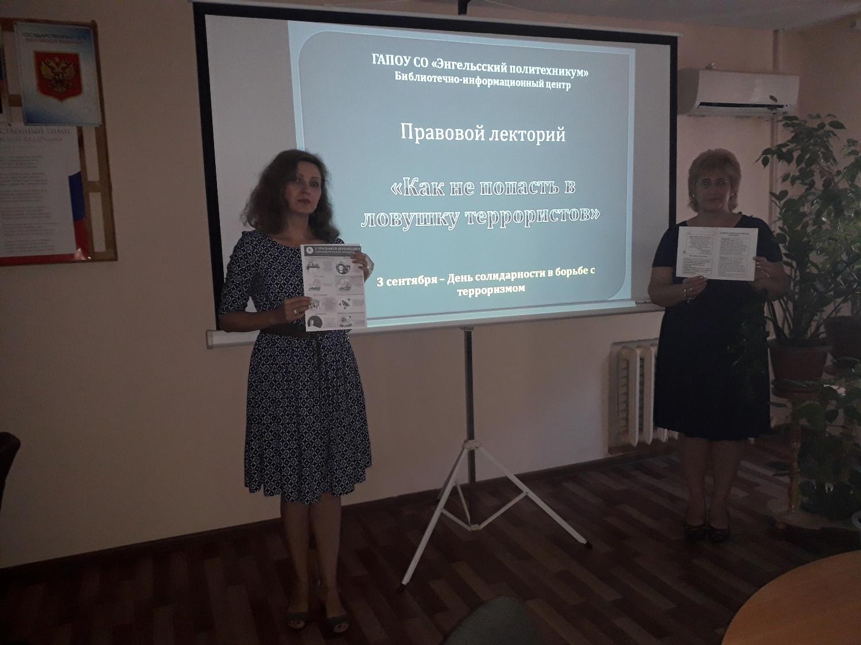 http://politehnikum-eng.ru/2017/09_01/43.jpg