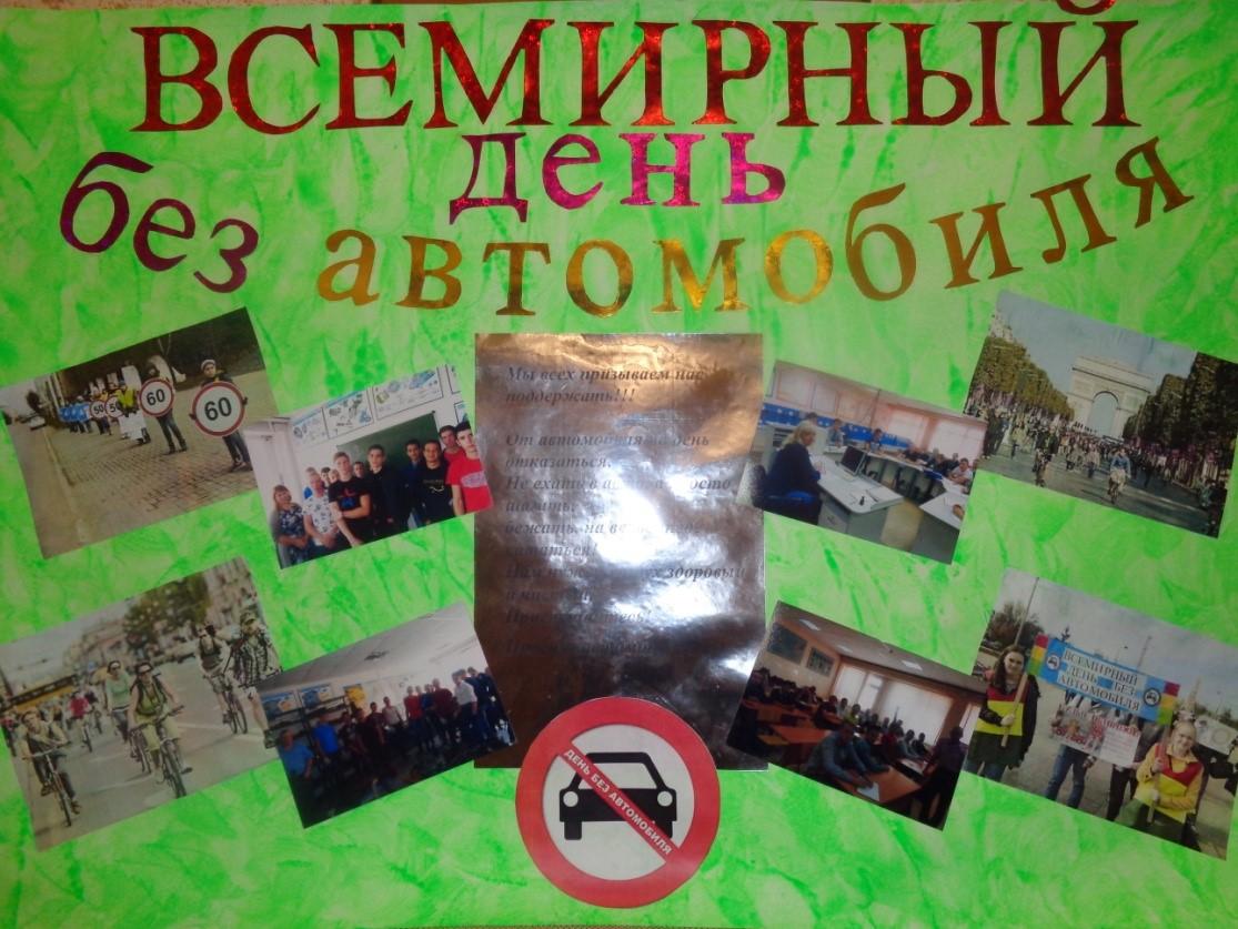 http://politehnikum-eng.ru/2017/09_21/12.jpg
