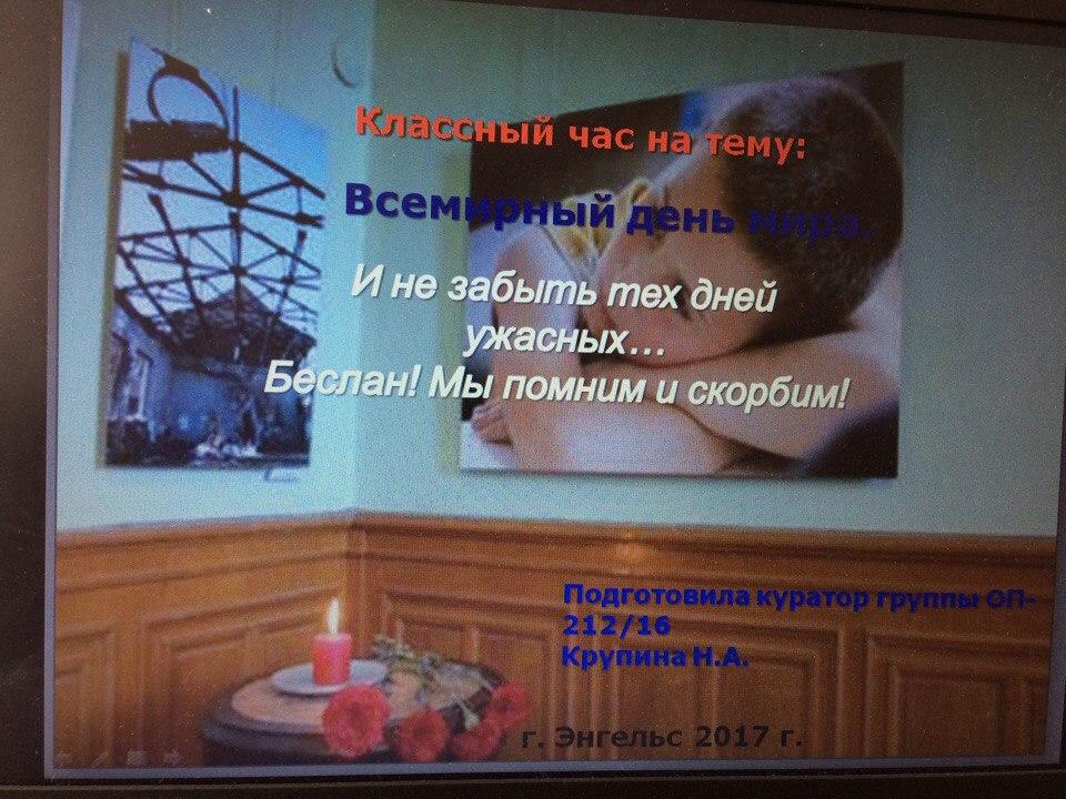 http://politehnikum-eng.ru/2017/09_21/14.jpg