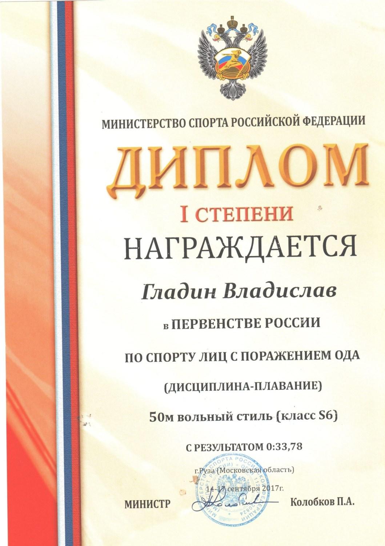 http://politehnikum-eng.ru/2017/09_21/2.jpg