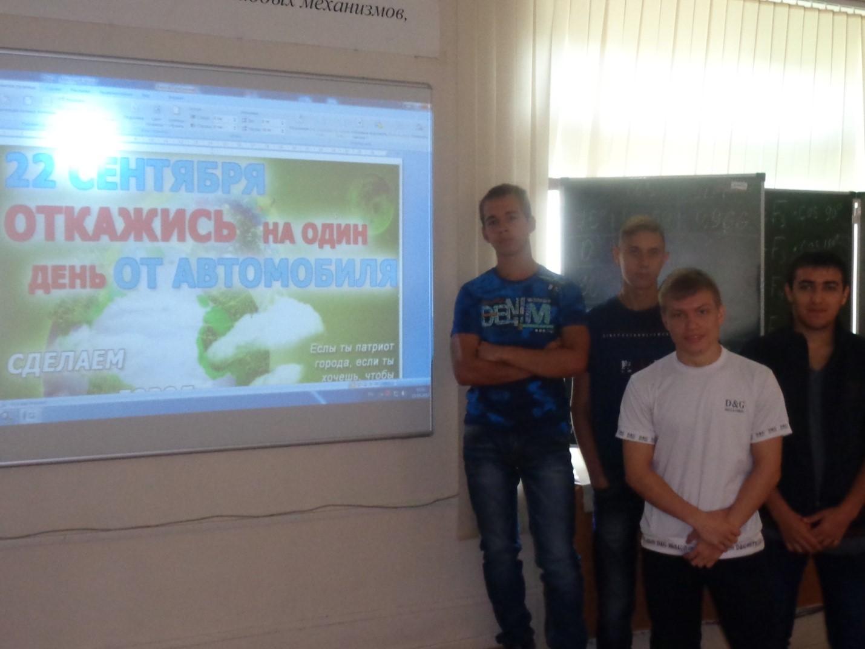 http://politehnikum-eng.ru/2017/09_21/7.jpg