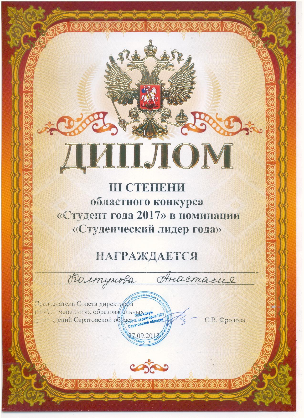 http://politehnikum-eng.ru/2017/09_28/54.jpg