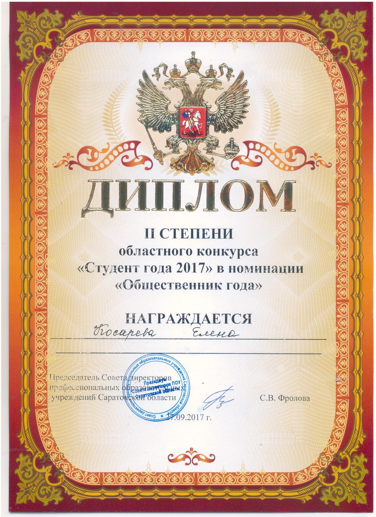 http://politehnikum-eng.ru/2017/09_28/55.jpg