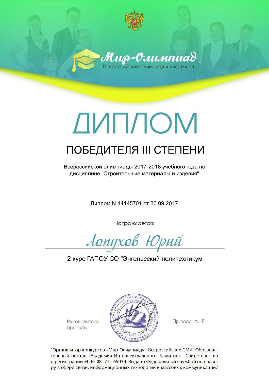 http://politehnikum-eng.ru/2017/09_28/57.jpg