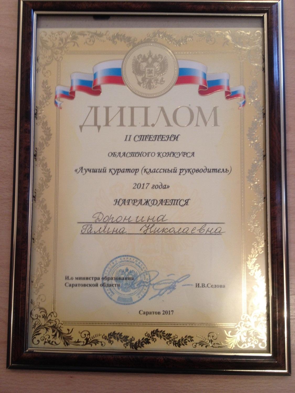 http://politehnikum-eng.ru/2017/09_28/61.jpg