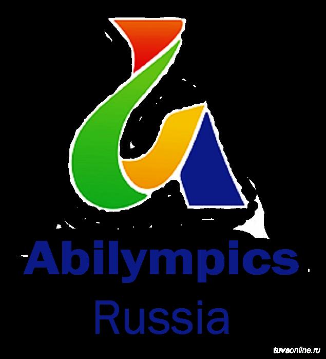 http://politehnikum-eng.ru/2017/10_10/logo_abilimpiks.png