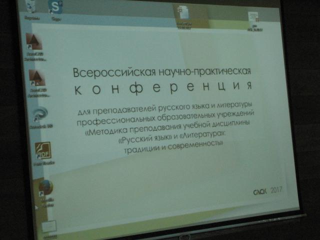 http://politehnikum-eng.ru/2017/11_02/14.jpg