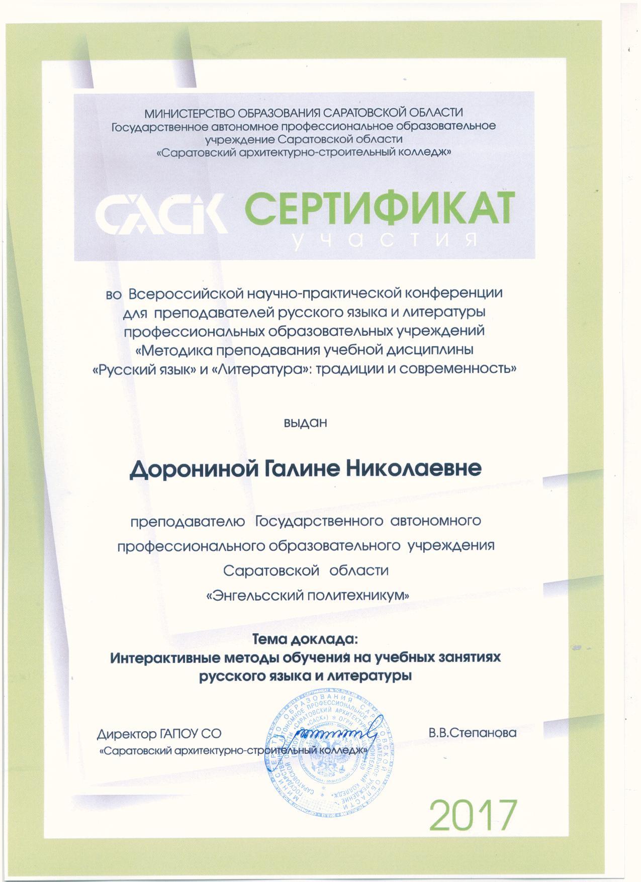http://politehnikum-eng.ru/2017/11_02/19.jpg