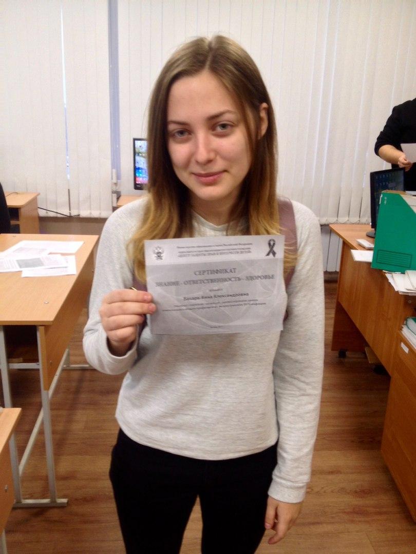 http://politehnikum-eng.ru/2017/12_01/11.jpg