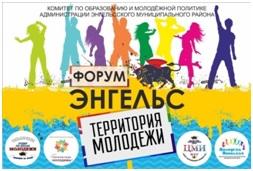 http://politehnikum-eng.ru/2017/12_01/39.jpg