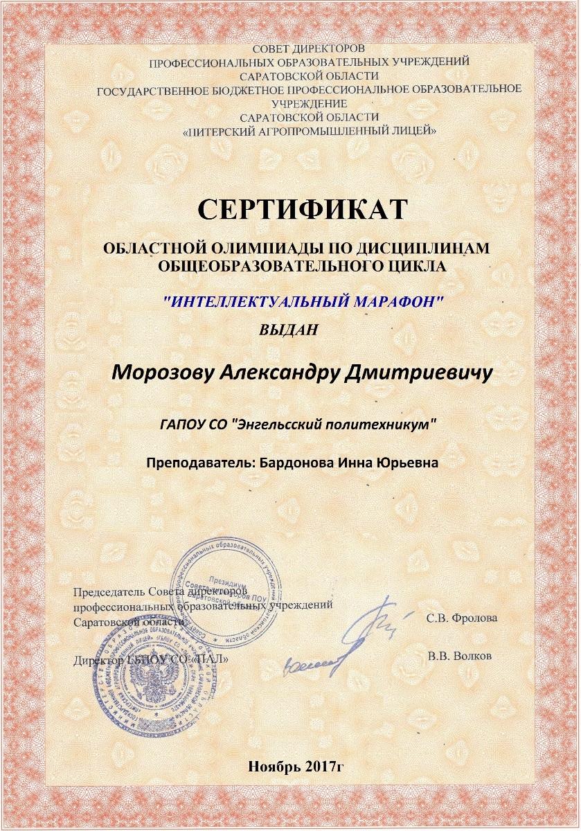 http://politehnikum-eng.ru/2017/12_13/15.jpg