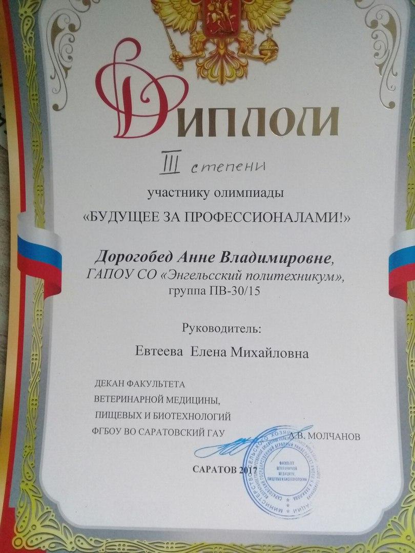 http://politehnikum-eng.ru/2017/12_18/6.jpg