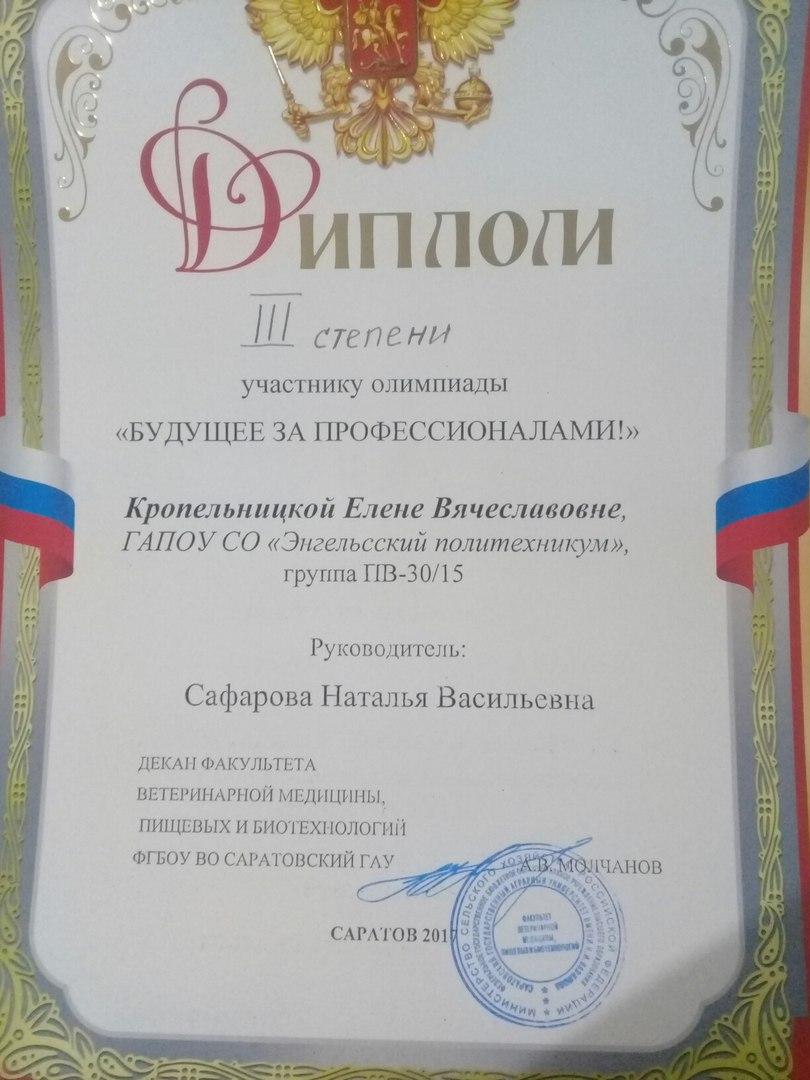 http://politehnikum-eng.ru/2017/12_18/9.jpg
