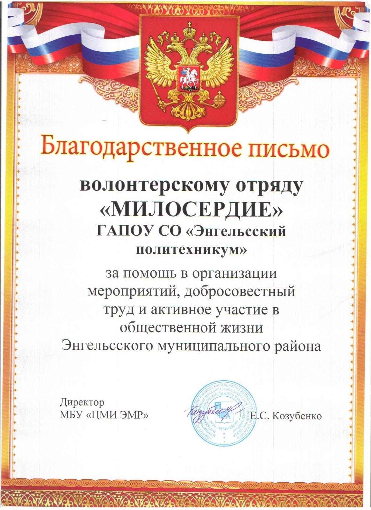 http://politehnikum-eng.ru/2018/01_30/84.jpg