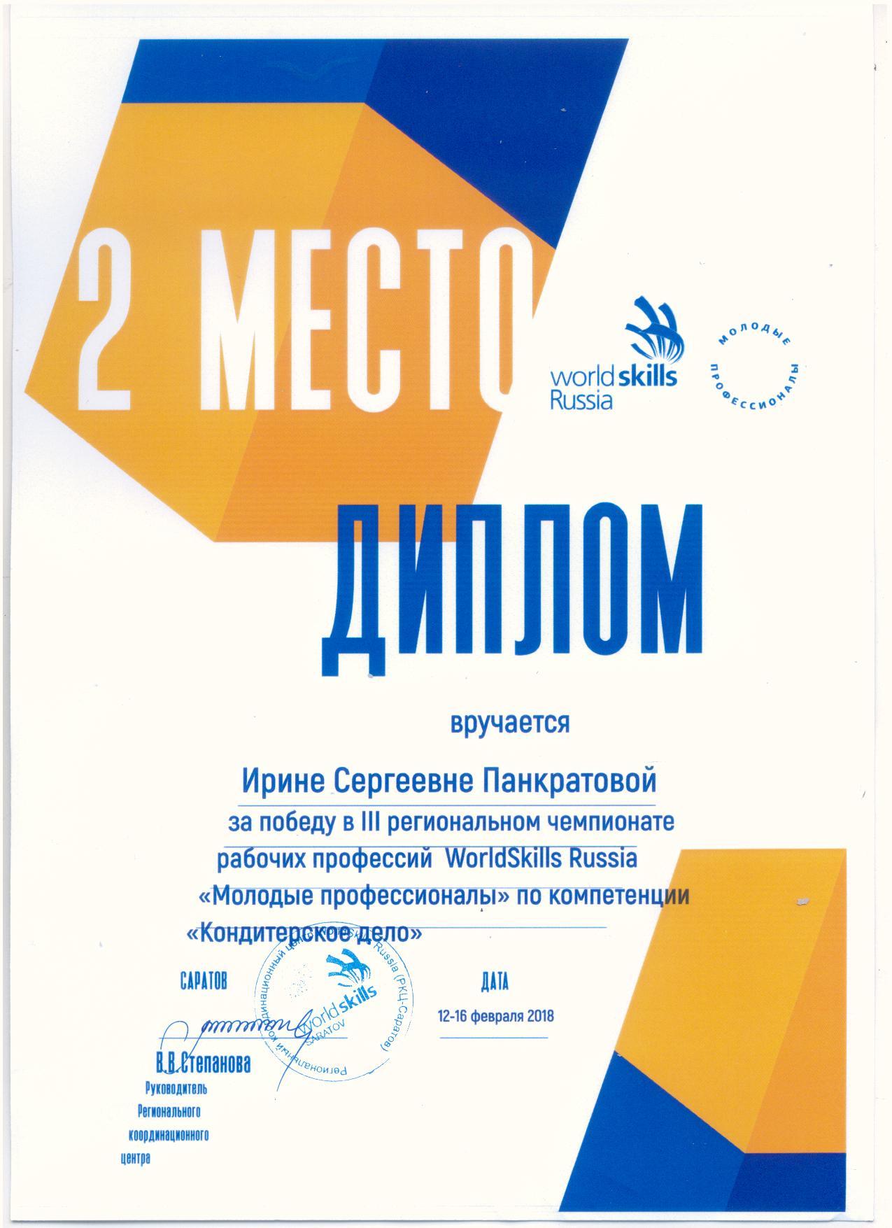 http://politehnikum-eng.ru/2018/02_19/86.jpg
