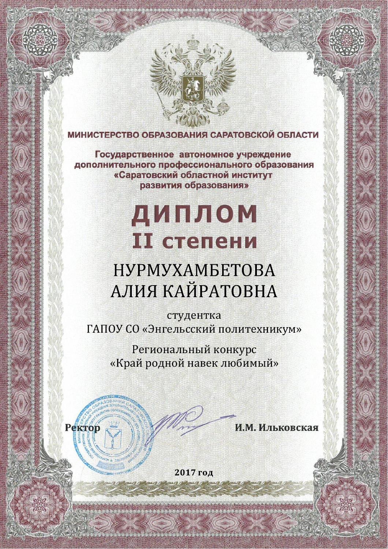 http://politehnikum-eng.ru/2018/02_26/5.jpg