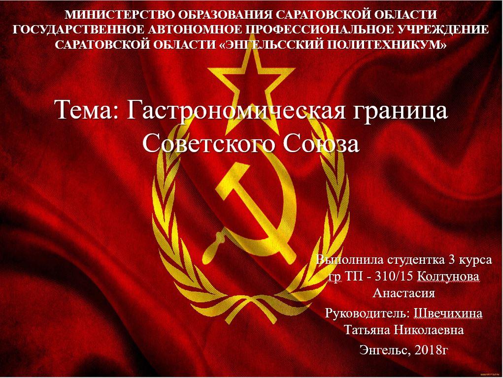 http://politehnikum-eng.ru/2018/03_21/9.jpg