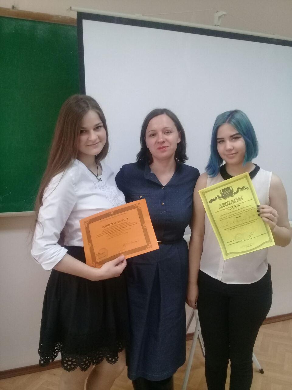 http://politehnikum-eng.ru/2018/04_01/10.jpg