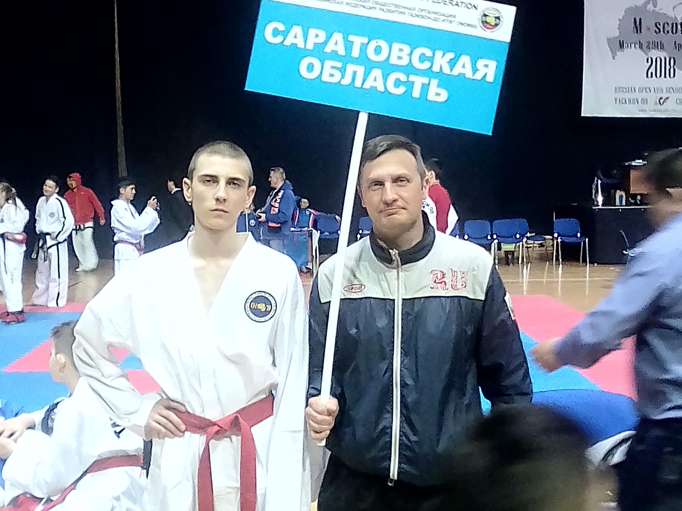 http://politehnikum-eng.ru/2018/04_16/5.jpg