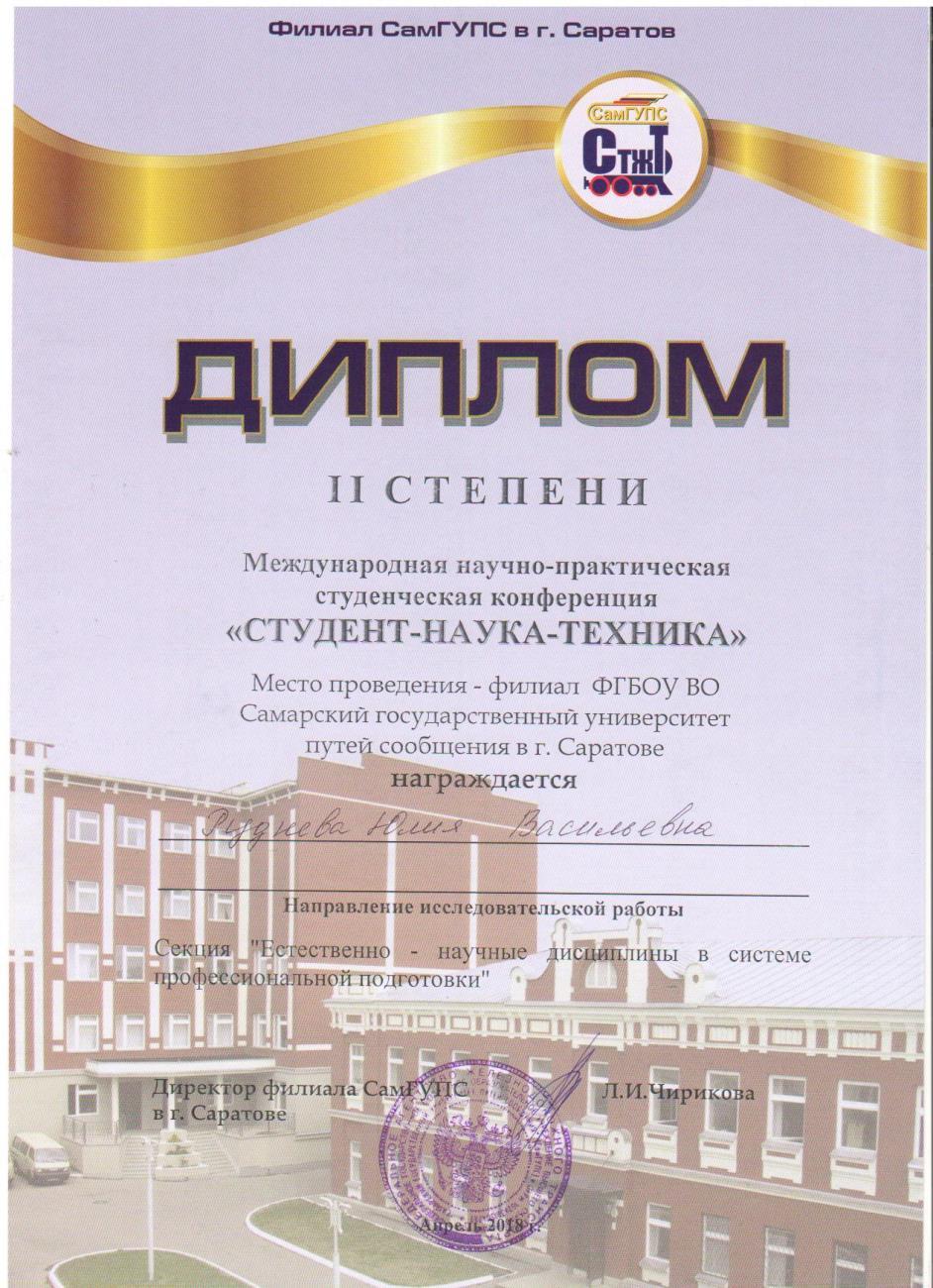 http://politehnikum-eng.ru/2018/04_18/43.jpg