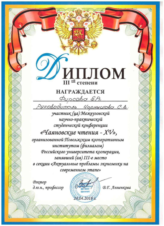http://politehnikum-eng.ru/2018/04_24/5.jpg