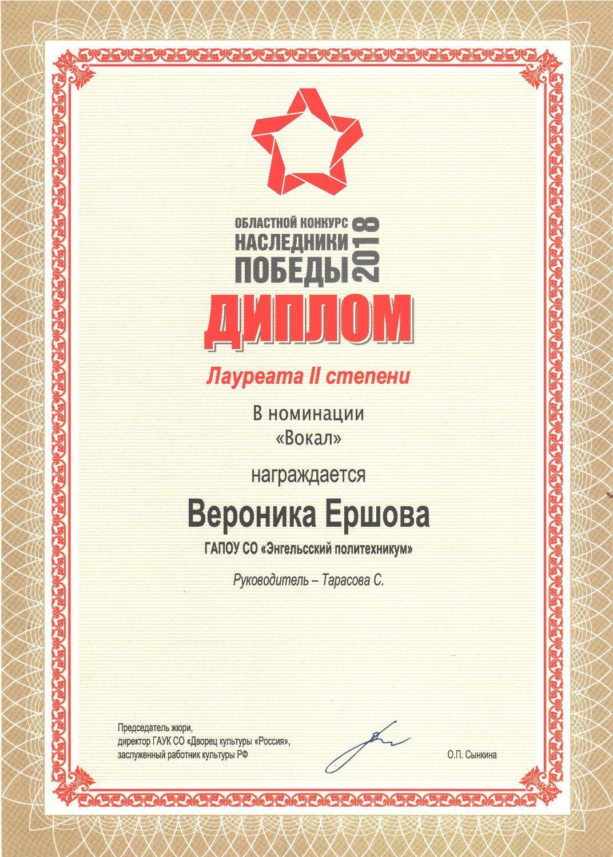 http://politehnikum-eng.ru/2018/10_28/129.jpg