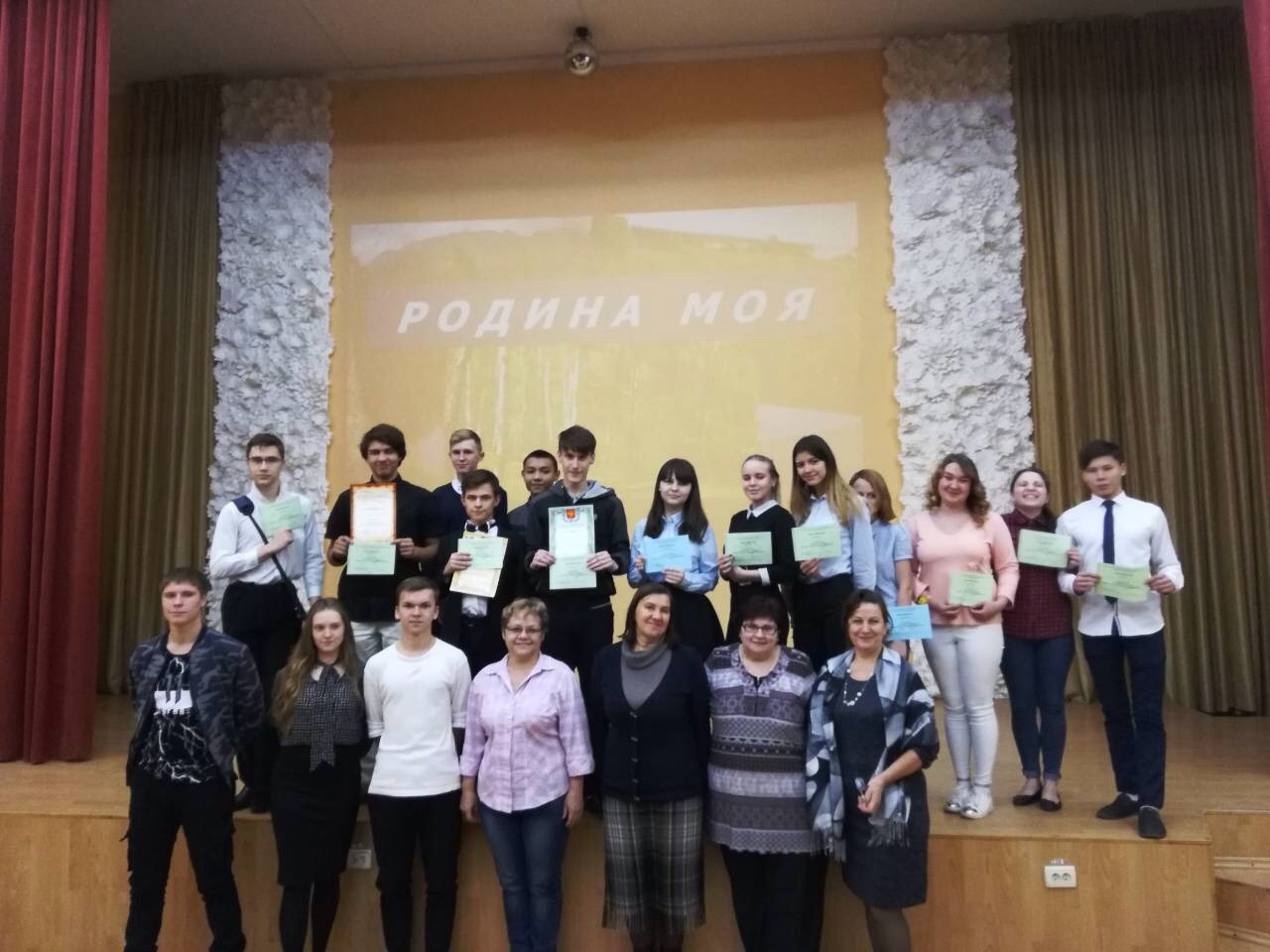 http://politehnikum-eng.ru/2018/11_22/45.jpg
