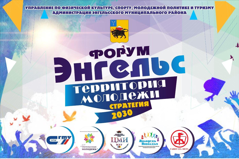 http://politehnikum-eng.ru/2018/12_02/57.jpg