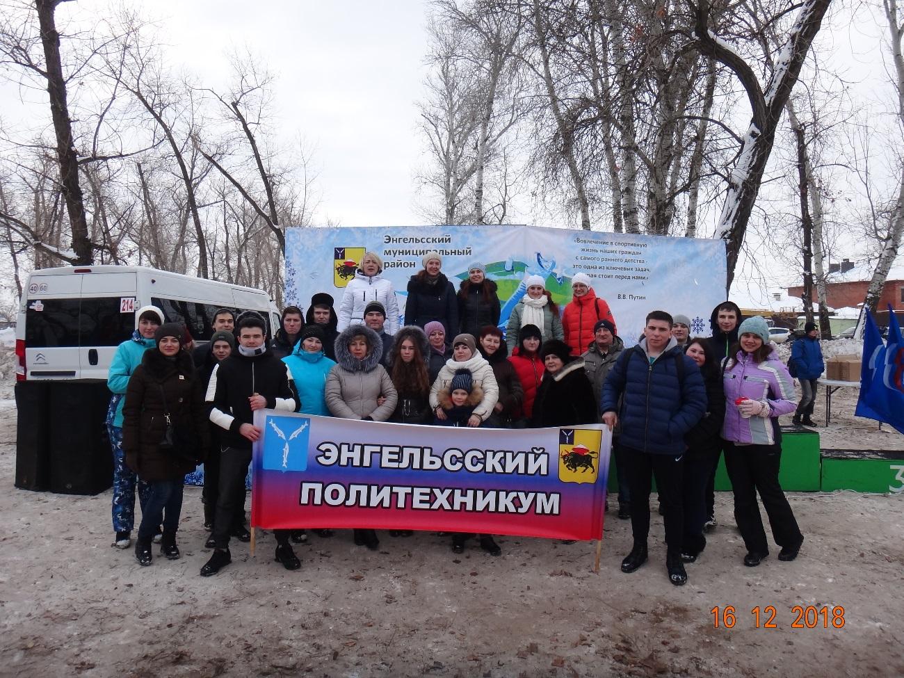 http://politehnikum-eng.ru/2018/12_17/55.jpg