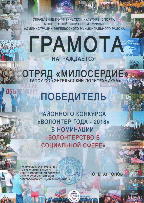 http://politehnikum-eng.ru/2019/01_28/4.jpg