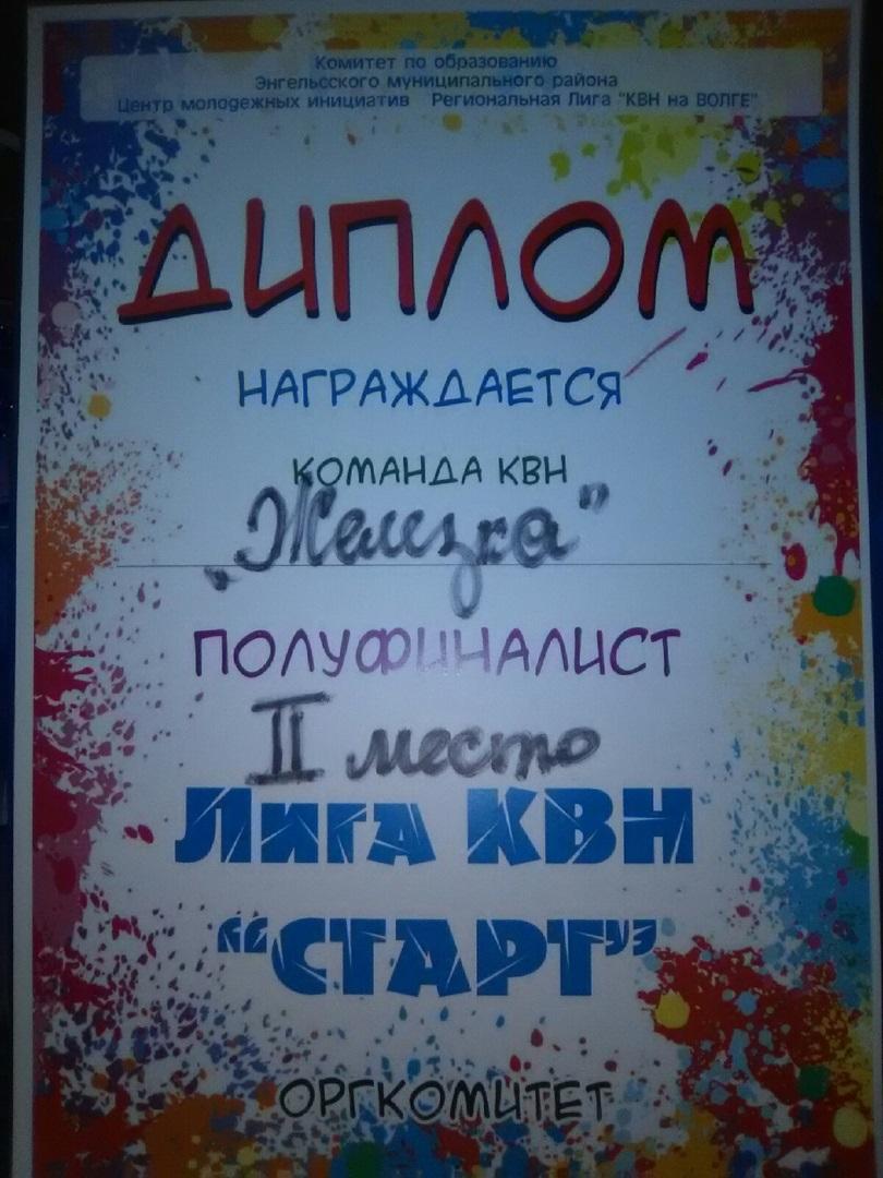 http://politehnikum-eng.ru/2019/03_01/58.jpg