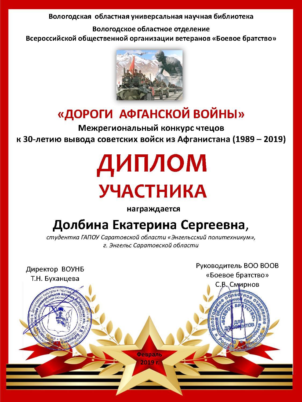 http://politehnikum-eng.ru/2019/03_26/16.jpg
