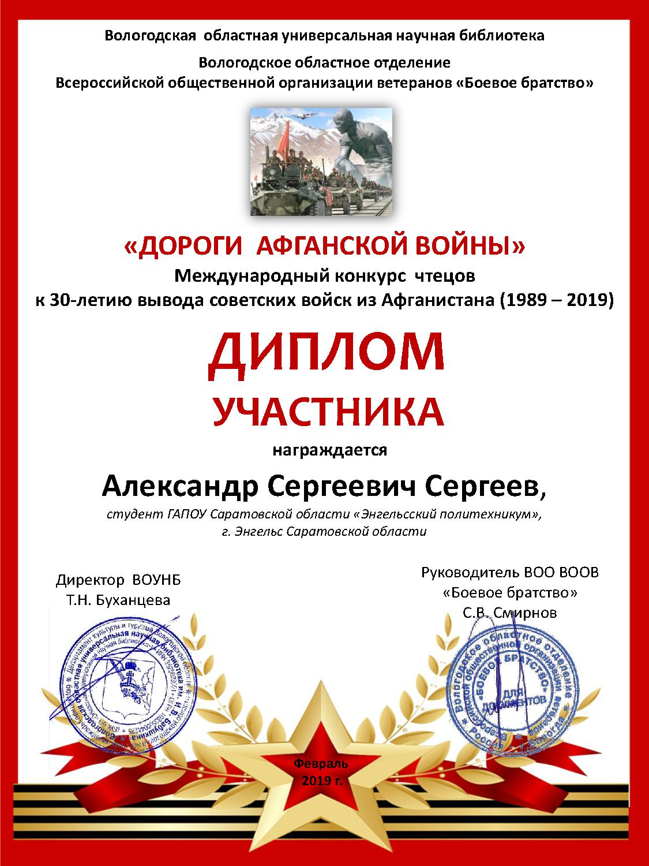 http://politehnikum-eng.ru/2019/03_26/17.jpg