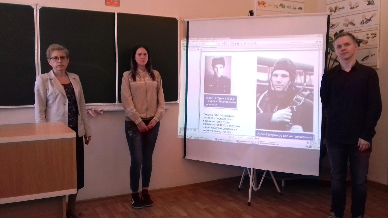 http://politehnikum-eng.ru/2019/04_10/73.jpg