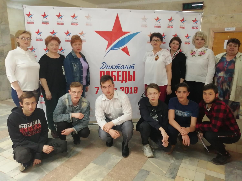 http://politehnikum-eng.ru/2019/05_01/45.jpg