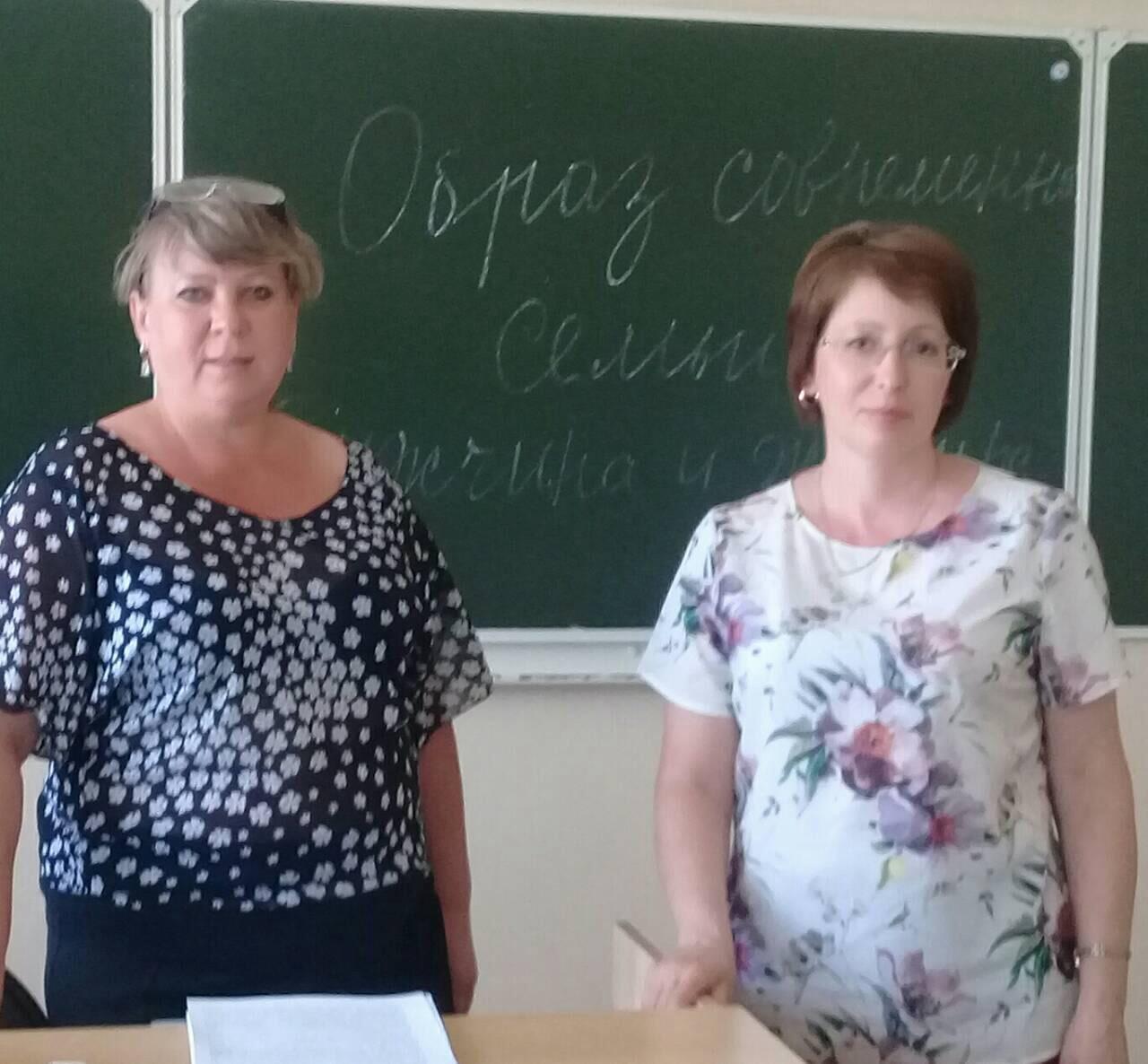 http://politehnikum-eng.ru/2019/05_14/33.jpg