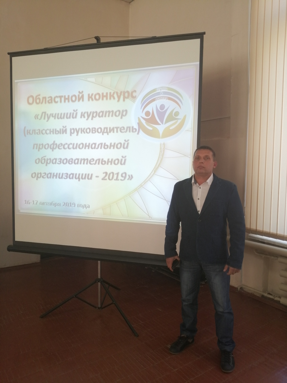 http://politehnikum-eng.ru/2019/10_14/45.jpg