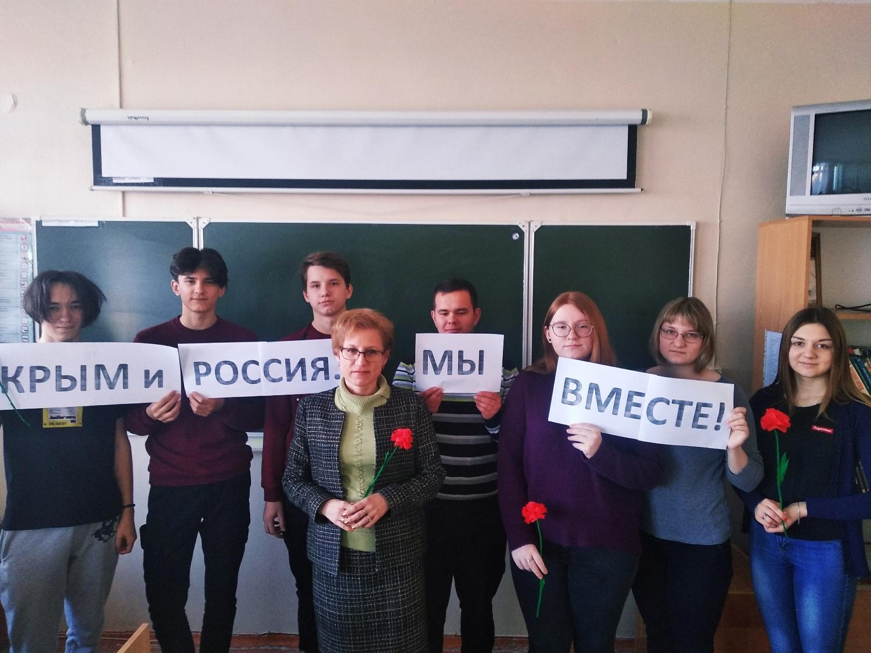 http://politehnikum-eng.ru/2020/03_18/37.jpg