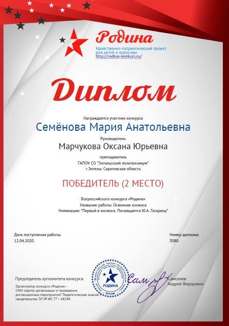http://politehnikum-eng.ru/2020/04_13/35.jpg