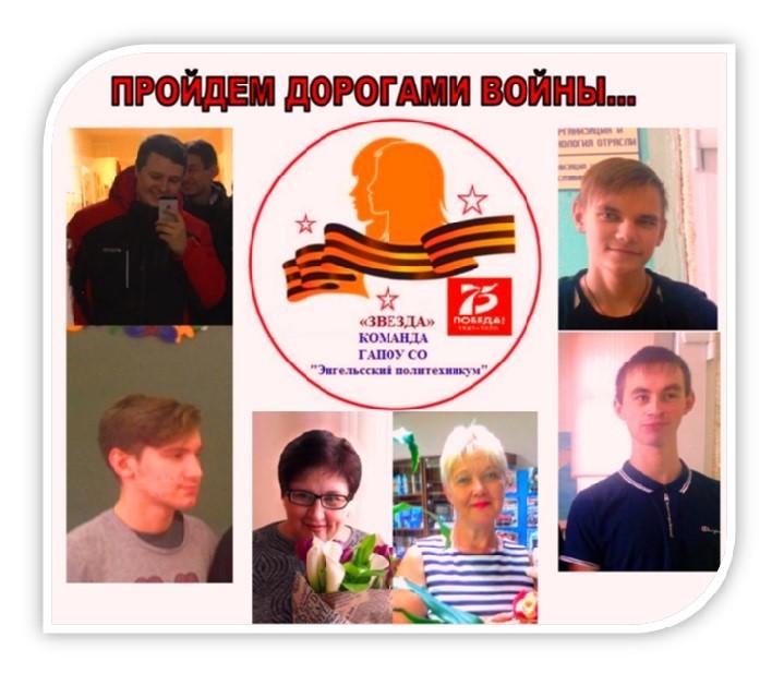 http://politehnikum-eng.ru/2020/04_30/2.jpg