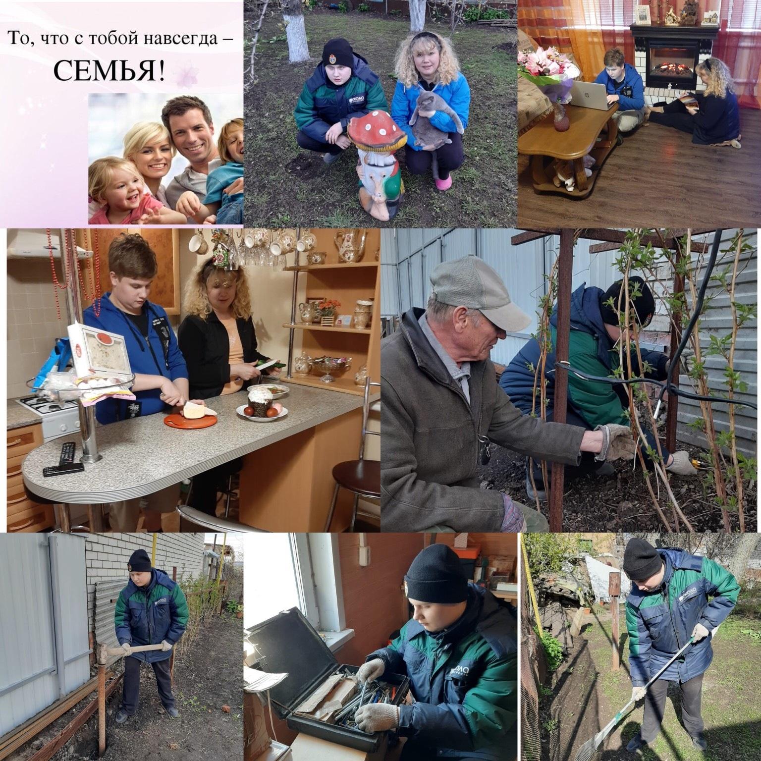 http://politehnikum-eng.ru/2020/05_16/67.jpg