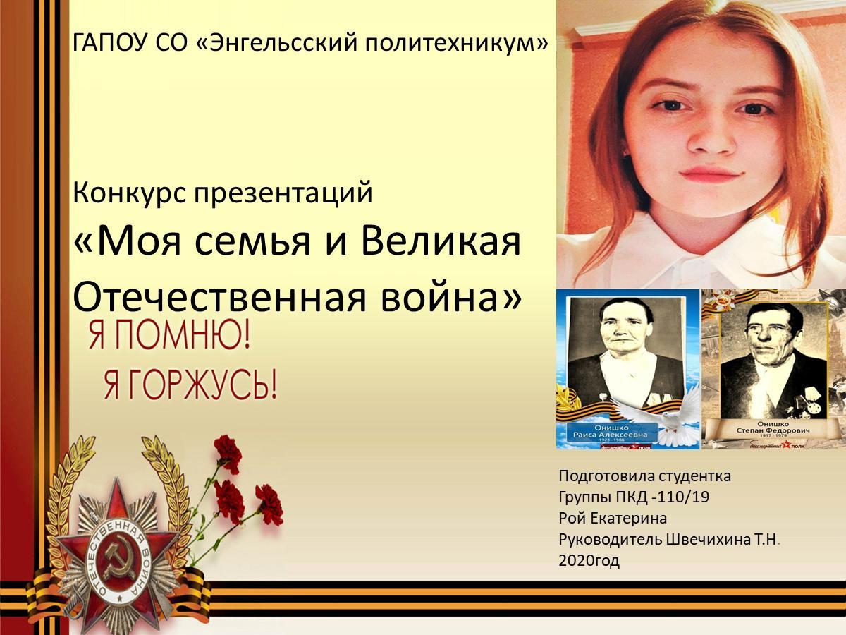 http://politehnikum-eng.ru/2020/05_21/14.jpg