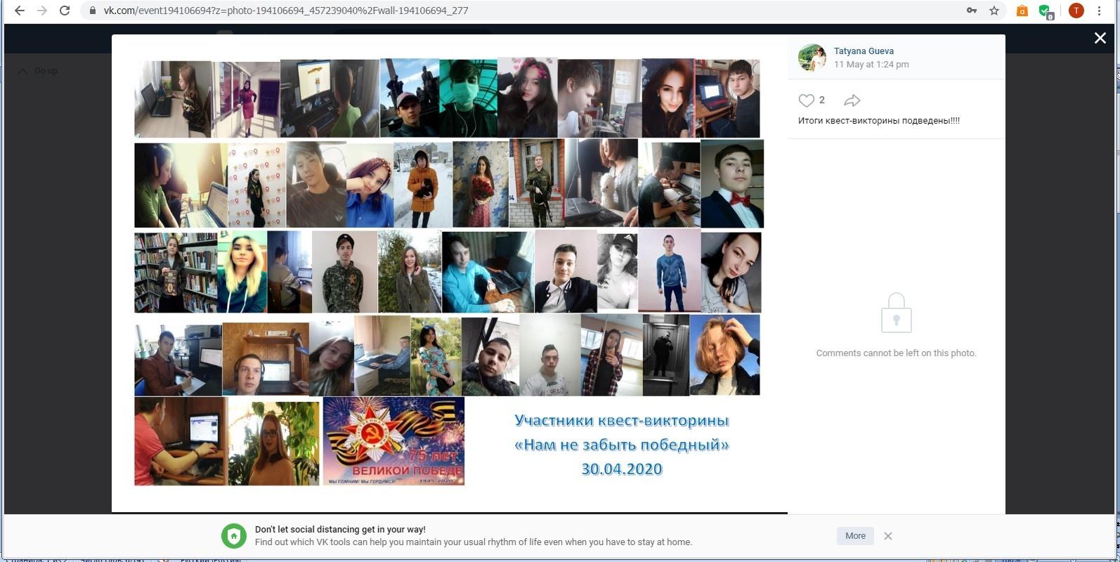 http://politehnikum-eng.ru/2020/05_21/9.jpg