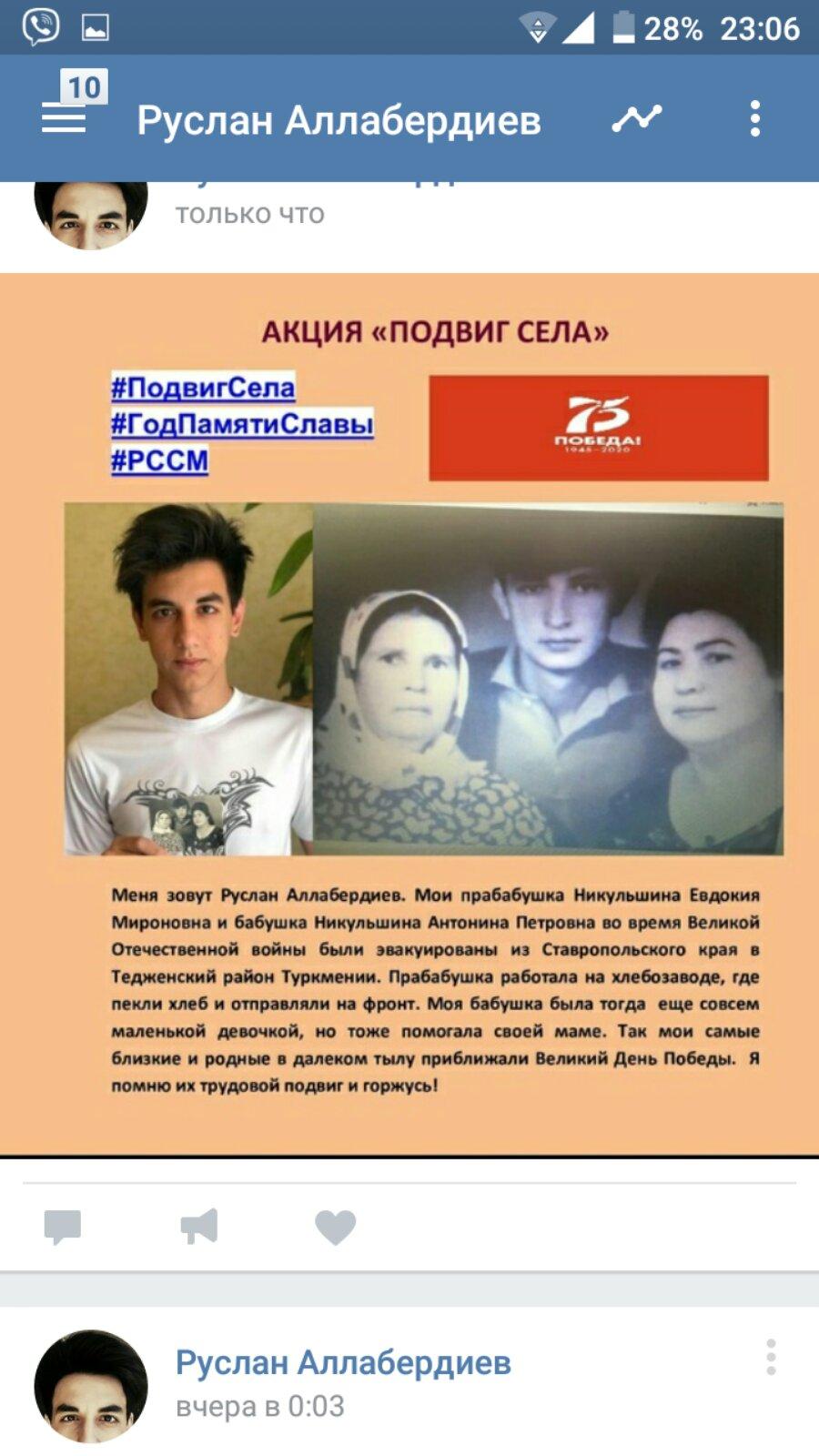 http://politehnikum-eng.ru/2020/05_28/82.jpg