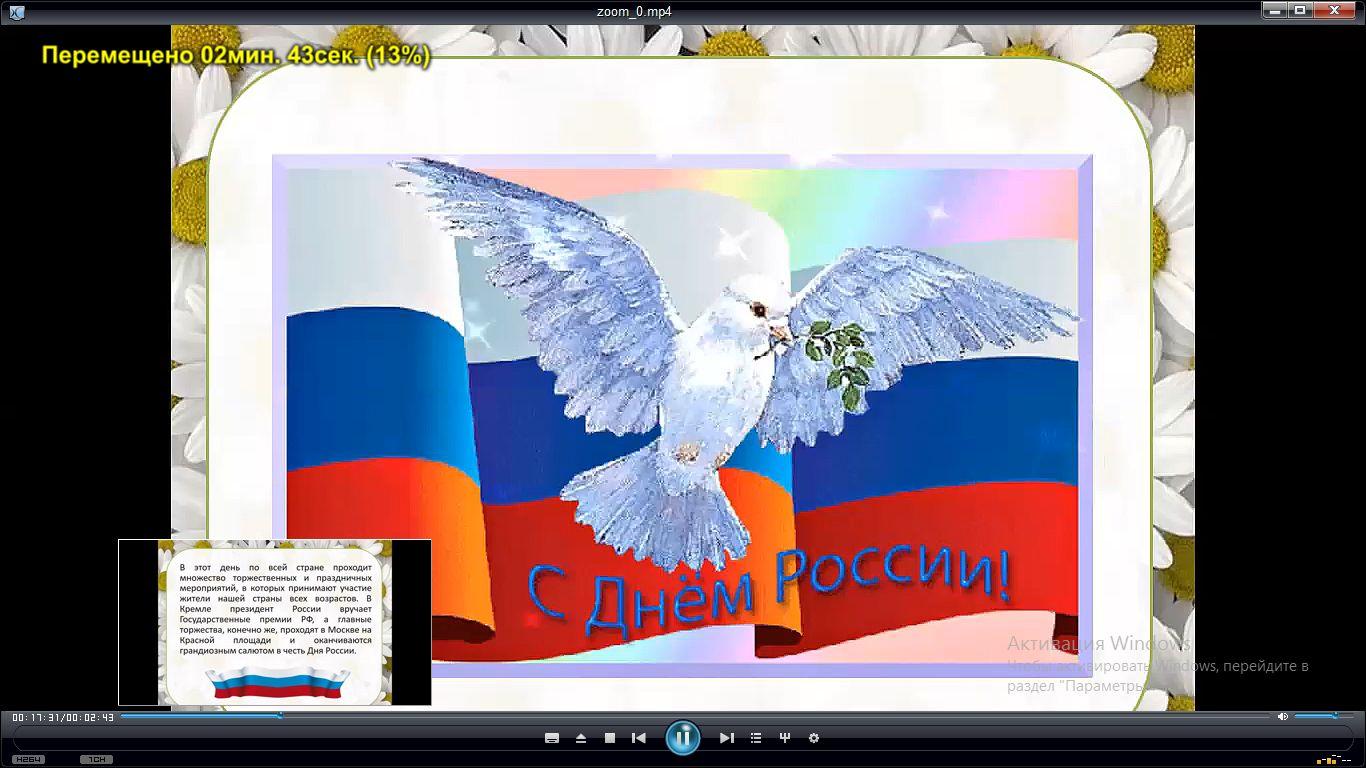 http://politehnikum-eng.ru/2020/06_05/25.jpg