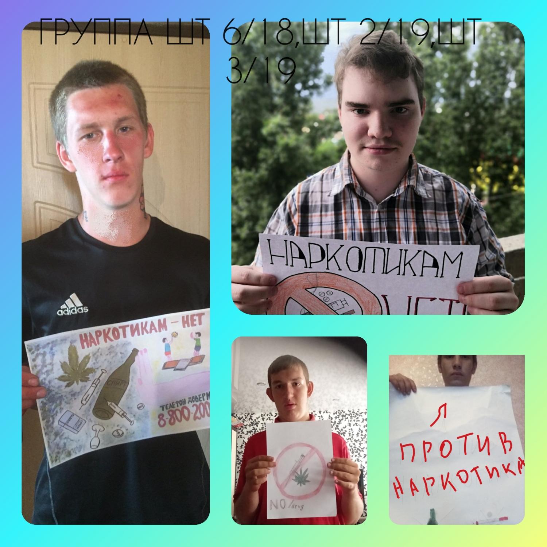 http://politehnikum-eng.ru/2020/06_10/5.jpg
